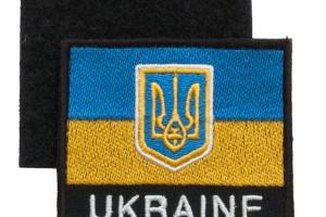"""При покупке рюкзака патч """"Флаг Украины"""" - в подарок. (ЗАВЕРШЕНА)"""