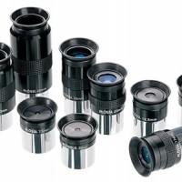 Як вибрати і який купити окуляр для телескопа?