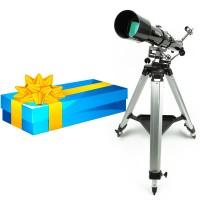 Телескоп у подарунок