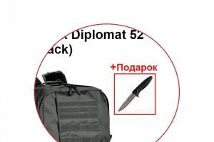 Подарки к рюкзакам и дорожным сумкам (ЗАВЕРШЕНА)