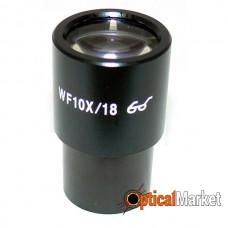 Окуляр Konus WF10x мікрометричний