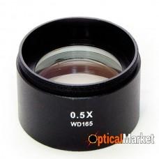 Об'єктив Ningbo 0.5 x WD165