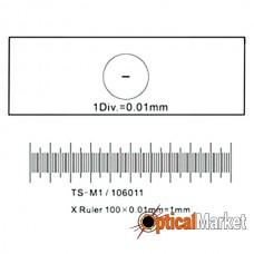 Об'єкт-мікрометр Sigeta X 1мм/100 Div.x0.01мм
