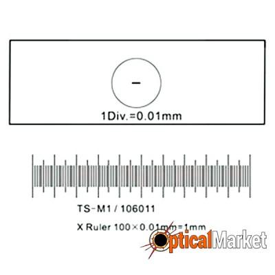 Объект-микрометр Sigeta X 1мм/100 Div.x0.01мм