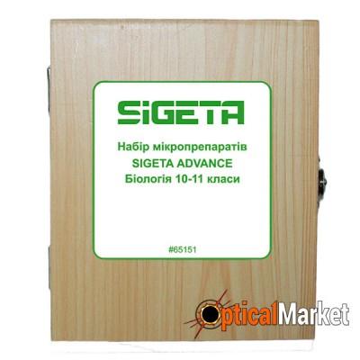 Набор препаратов Sigeta Advance Биология 10-11 классы (20шт.)