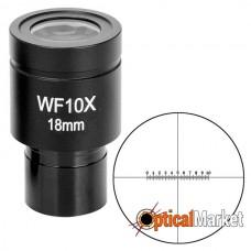 Окуляр Sigeta WF10x/18мм мікрометричний
