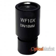 Окуляр Ulab WF10x микрометрический