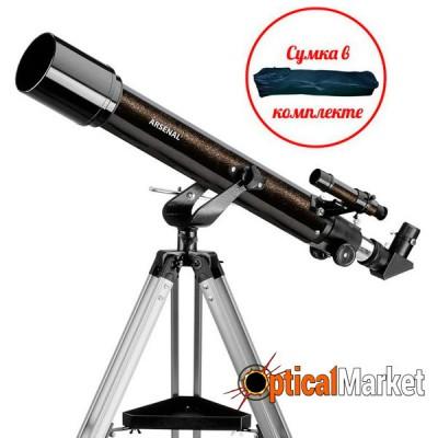 Телескоп Arsenal-Synta 70/700 AZ2 с сумкой