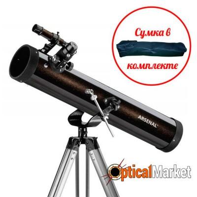 Телескоп Arsenal-Synta 76/700 AZ2 з сумкою