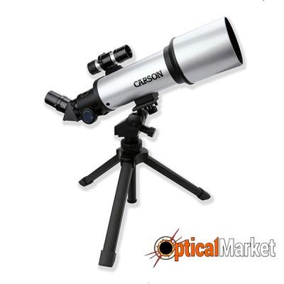 Телескоп Carson SV-350 SkyRunner™ 70мм SV-350