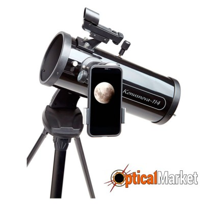 Телескоп Konus KonusNova-114 114/500 Alt-AZ