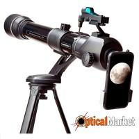 Телескоп Konus KonusNova-70 70/800 Alt-AZ